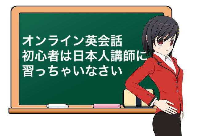 黒板と教師