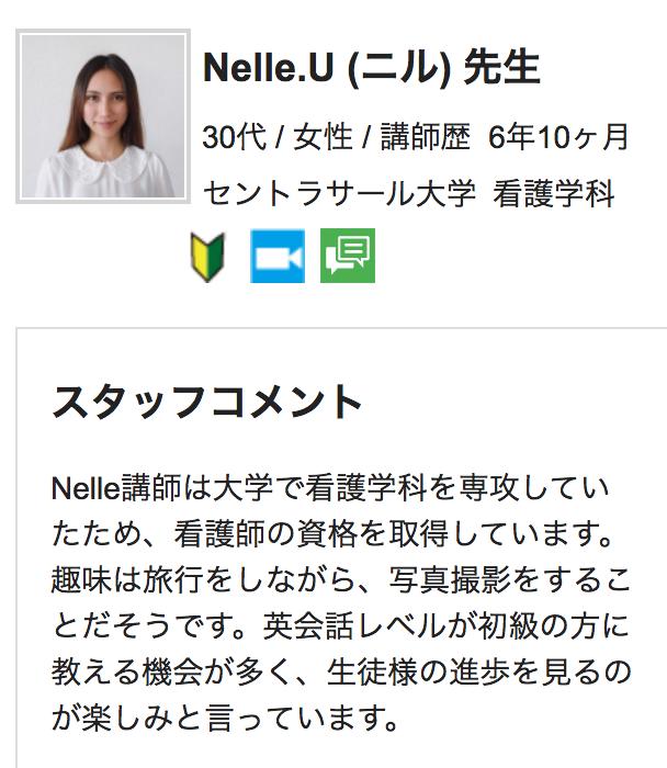 rare_job_koushi