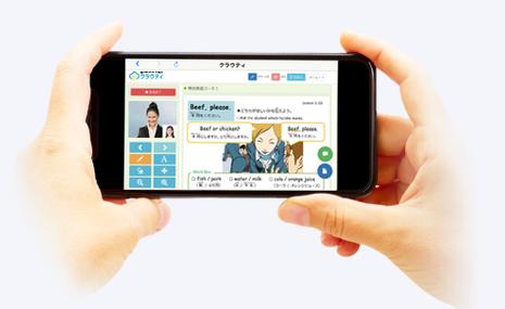 cloudt_smartphone